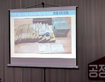 [종합] 與, 조폭 연루설 꺼낸 김용판 윤리위 제소...李도 사퇴하라