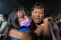 미얀마 군부, 아세안 압박에 민주화 시위대 5636명 석방...무력 탄압은 계속