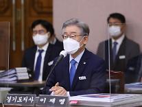 [대선 eye] 이재명 '逆컨벤션' 여론조사 속출...대장동·與 내홍 여파