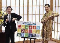 일본 총선, 공식 선거전 돌입...기시다, 자민당 단독 과반 지킬까?