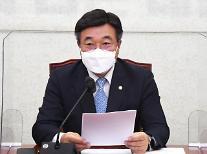 與, 김용판 이어 김웅·정점식도 제명 요구...내일 요구안 제출