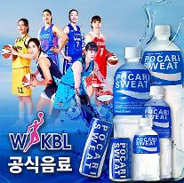 동아오츠카, 한국여자농구연맹과 9년 연속 음료 후원 계약
