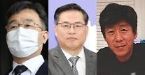 한자리에 모인 김만배·남욱·정영학·유동규...오징어 게임 향방은