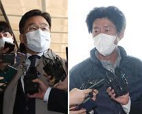 [포토] 검찰 조사받는 김만배와 남욱