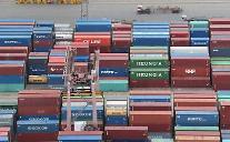 10월 1∼20일 수출 전년比 36.1% 증가…무역수지는 적자