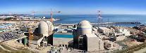 두산중공업, UAE 원전 정비사업 수주