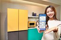 혼자서도 쉽게 삼성전자, 新 홈케어 매니저로 가전 관리 솔루션 제시