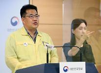 """[코로나19] '위드 코로나' 초읽기···정부 """"25일 초안 공개 후 공청회"""""""