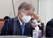 [2021 국감] 권칠승 장관 4차 재난지원금 사각지대 외면, 사실과 달라