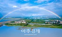생활하고 일하기 좋은 도시, 옌타이시 모평구