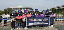 청년 시민단체, 홍준표 지지 선언…청년 미래 짓밟은 좌파정부 혐오
