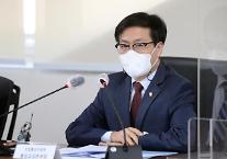 여한구 통상교섭본부장, 파라과이 장관에 한-메르코수르 협상 마무리 제안