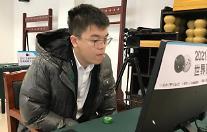 삼성화재배 커제 낙마, 한국 7명 16강서 중국 상대