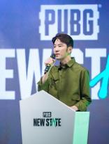 크래프톤 기대 신작 '배틀그라운드: 뉴스테이트' 내달 11일 출시