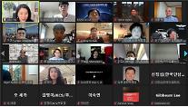 """KAIST AI 경영자 과정, 한미 최초 동시 강의... """"AI 학습 열기 후끈"""""""