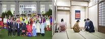 문체부, 한국 대표해 동아시아문화 이어갈 도시 찾는다