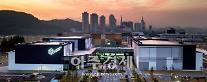 '오징어 게임' 촬영한 '스튜디오큐브', 수상 촬영시설 확충
