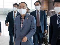 홍남기 부총리 G20 정상회의·COP26 참석…28일 출국