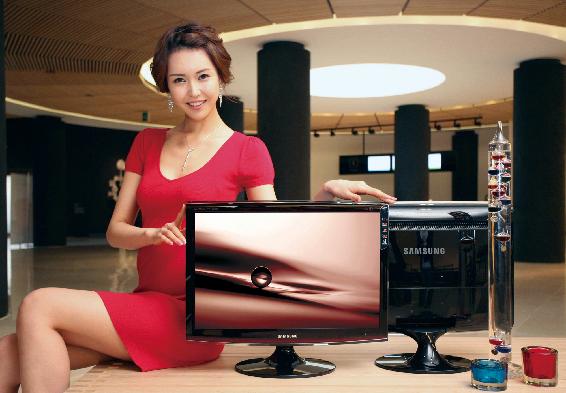 """.新产品介绍:三星电子""""水晶设计""""显示器."""