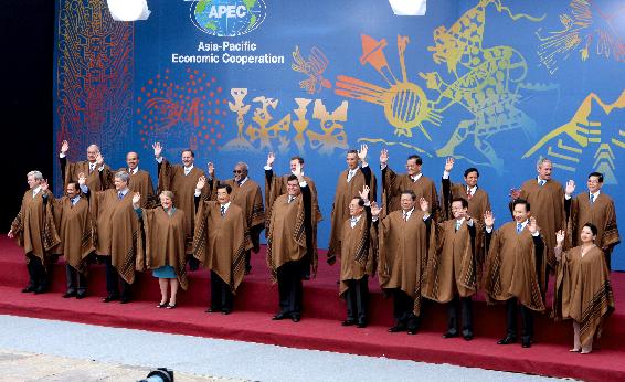 .[영문] APEC meeting ends with declaration.
