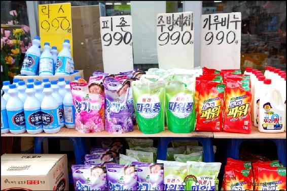 [영문] Inflation Rate in Korea 7 Times Higher than G7 Members
