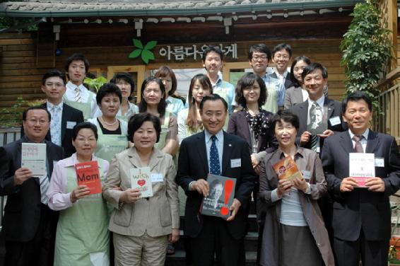 CJ오쇼핑, 도서 4500권 기부