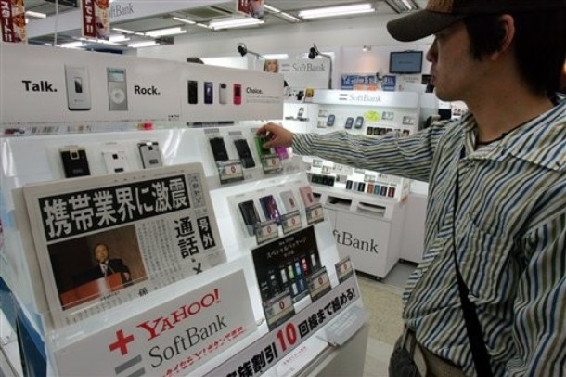 .Japan Explores Using Cell Phones to Stop Pandemics.