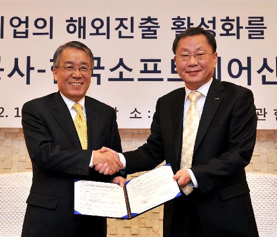 코트라-한국SW산업협회, 해외진출 협약 체결