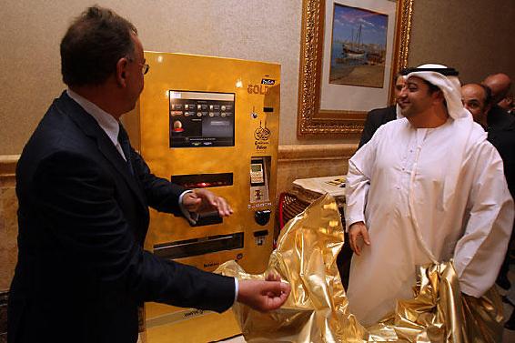 .Abu Dhabi Hotel Unveils Gold-dispensing ATM.