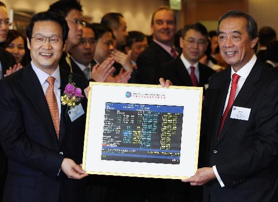 중국농업은행 홍콩증시 상장