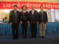 LS전선, 중국전력기업연합회 제품 최초 생산인증