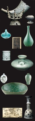 .Henderson's Korean Artifacts Collection; Korean National Treasures.
