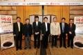 제12회 맥심커피배 입신최강전 우승자는 박영훈 9단