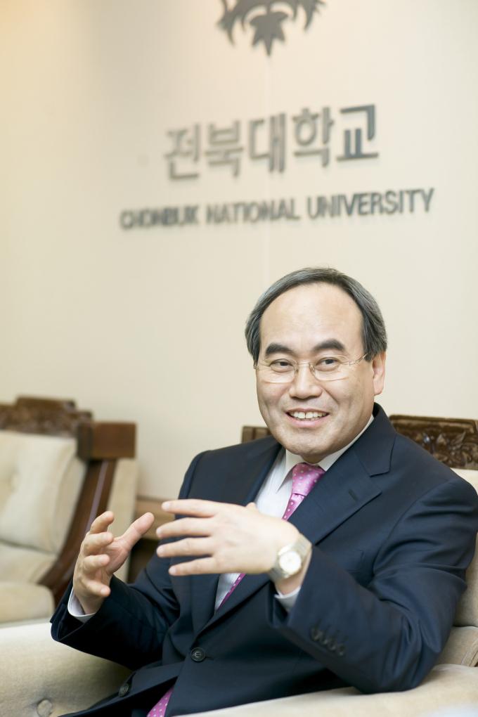 President Suh Geo-suk, Chonbuk National University