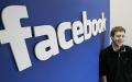 .Facebooks Privacy Rule Watched.