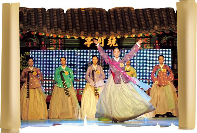 智异山之美享誉中国