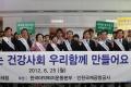 .韩国海关举行特别活动迎接世界禁毒日.