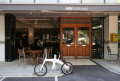 .Electric Bicycle 'Mando Footloose' Is Finally Released.