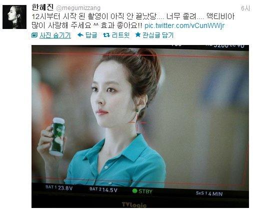 K-Entertainment: actress Hye-jin Han shows off her porcelain skin
