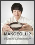 .宋一國的韓國米酒廣告將刊登在華爾街日報.