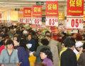 .韩国下半年出口政策核心为中国内需市场.
