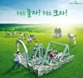 서울우유, 어린이 창작대잔치 공모작품 심사