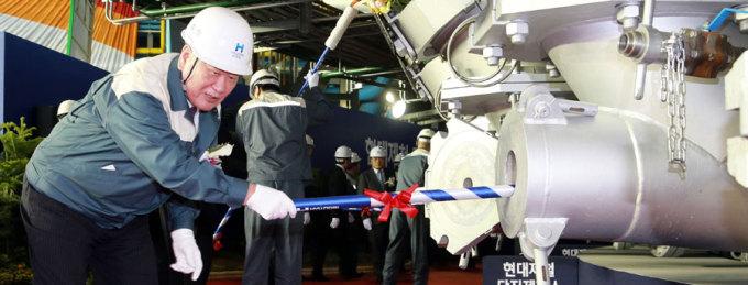 Hyundai Steel fires up 3rd furnace in Dangjin