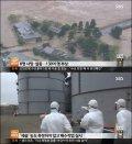 태풍 마니 일본 강타…후쿠시마 원전서 오염수 배출