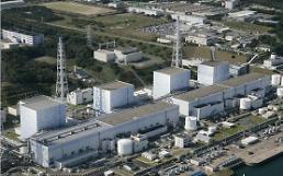.福岛第一核电站全面废炉 完成废炉需40年.