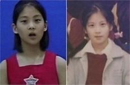.Girls' Generation member Seo-hyun's youth photos revealed.