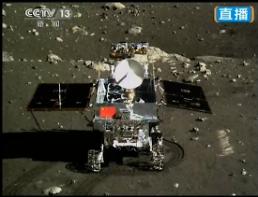 .五星红旗首次登上月球 通过电视直播亮相.