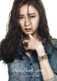 .Actress Shin Se-kyung chosen as new face of 'Guess Watch'.