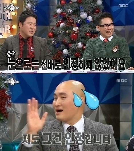 """윤성호 김구라 굴욕담 """"선배로 안봐? 개그 인정 못해!"""""""