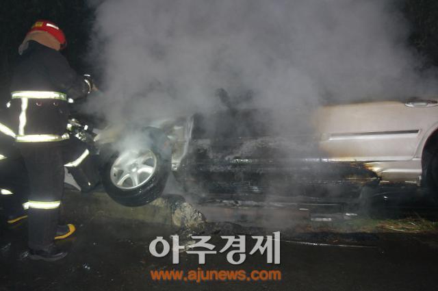 서산 전도된 차량에서 화재 발생